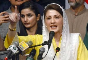 maryam press conference