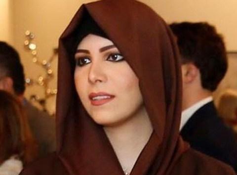 sheikh latifa