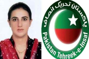 pti allotted ticket n