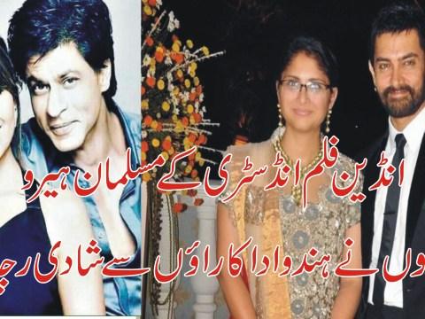 muslim heros