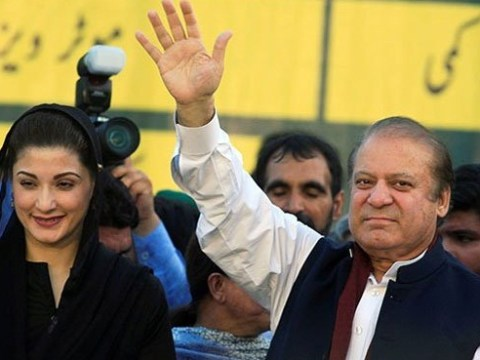 nawaz with maryam
