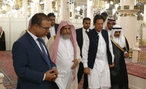imran khan in saudia