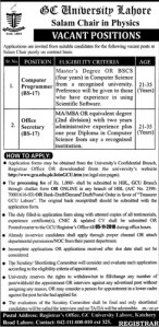 jobs in lahore univeristy
