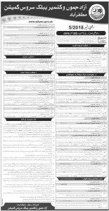 jobs in azan jamau and kashmir