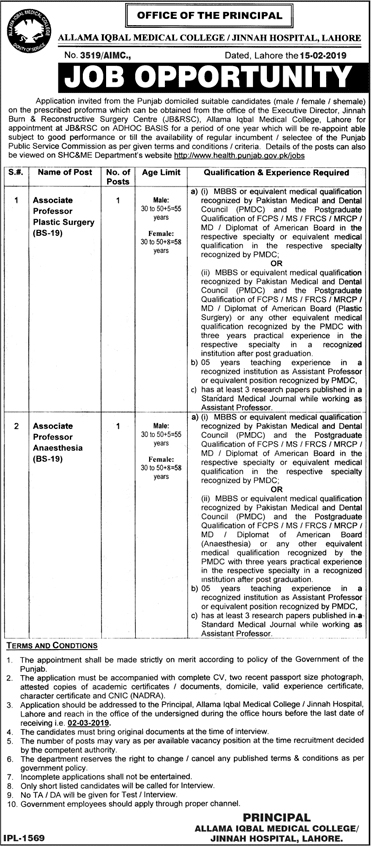 Jobs in Allama Iqbal Medical College Lahore 2019