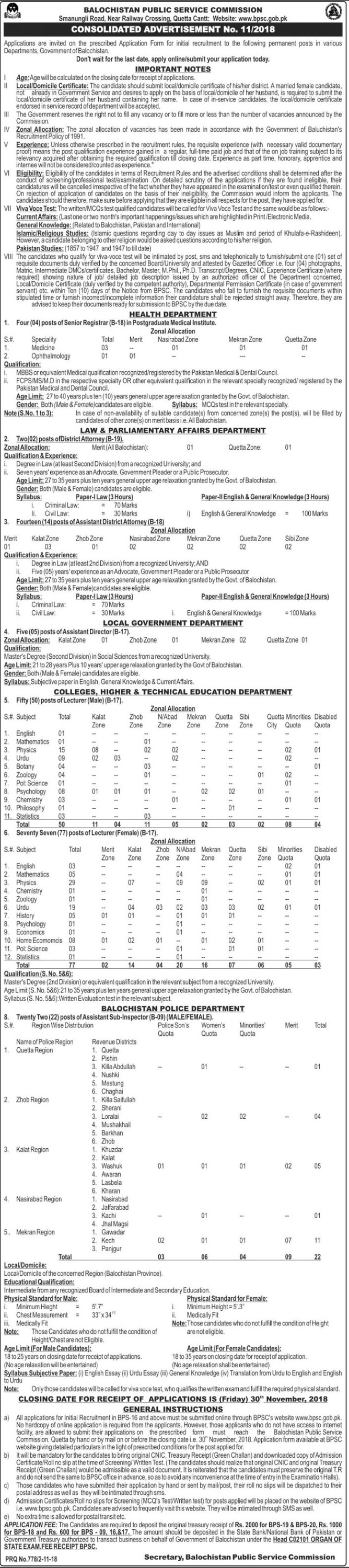 Jobs in Balochistan Public Service Commission 2018