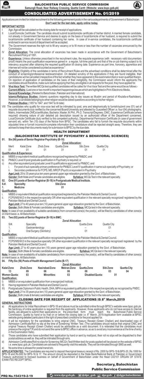 Jobs in Balochistan Public Service Commission 2019