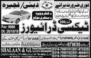 Jobs in Dubair for Taxi Drivers 2018