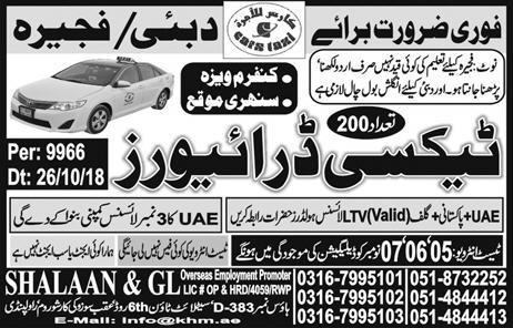 Jobs in Dubair for Taxi Drivers 2018