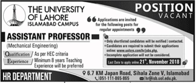 Jobs in Lahore university 2018
