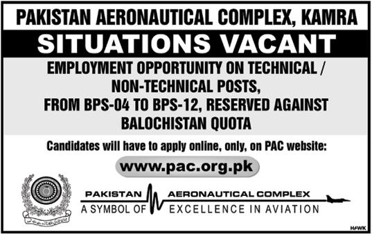 Jobs in Pakistan Aeronautical Complex Board 2019