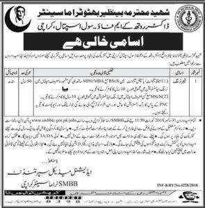 Jobs in Shaheed Benazir Bhutto Trauma Centre 2019