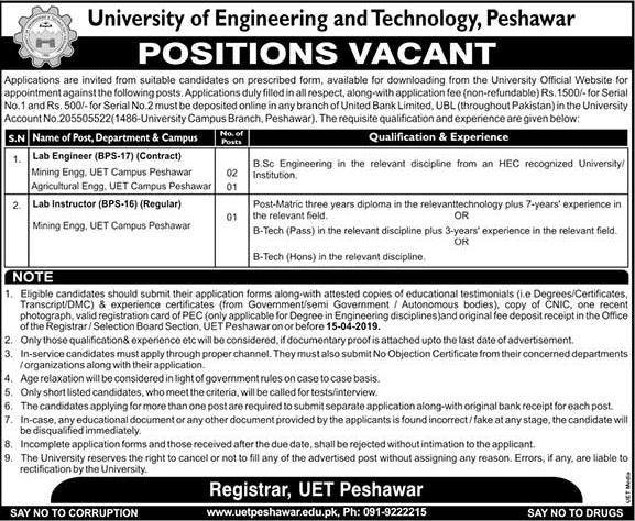Jobs in Universities