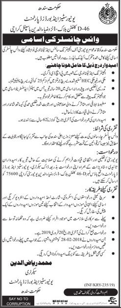 Jobs in medical college 2019.