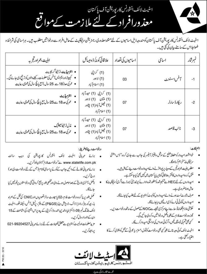jobs in state life