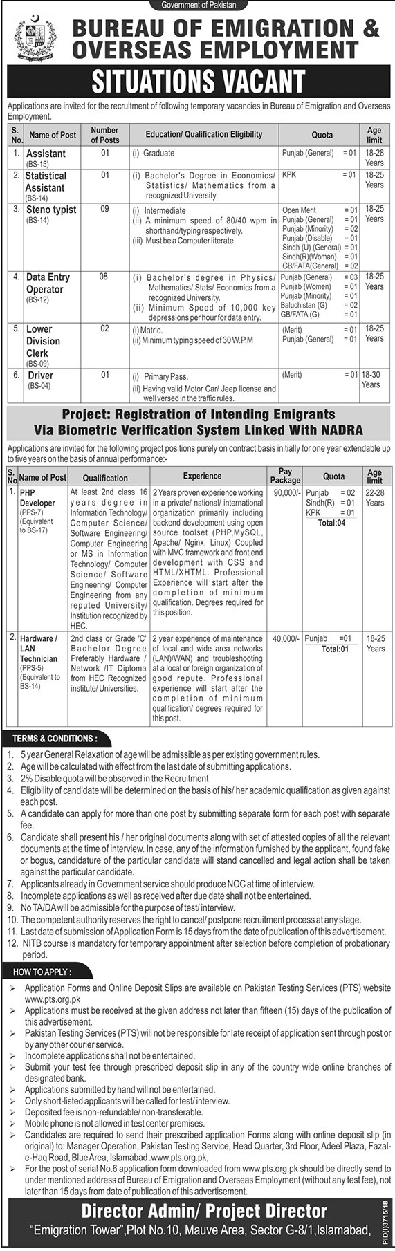 Project Manager,Finance Manager, Admin-Officer Jobs 2019