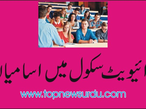 education jobs 2019