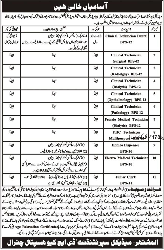 health department jobs 2019