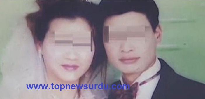 husband murder