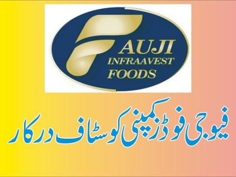 jobs in fauji foods