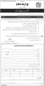 jobs in ministry of defense 2018