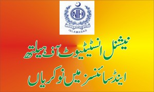 jobs in national institute of health