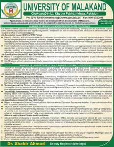 jobs in university of malakand