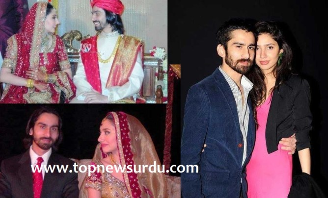 mahira khan husband pictures
