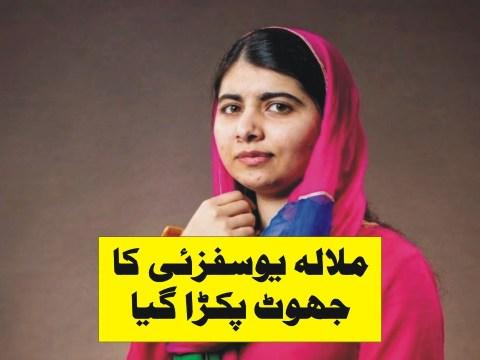 malala yousafzai pics