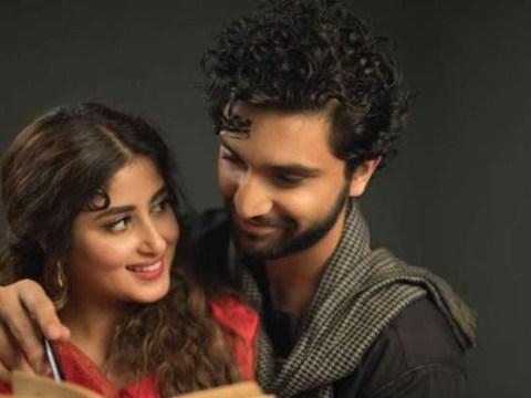 sajal ali marriage pics