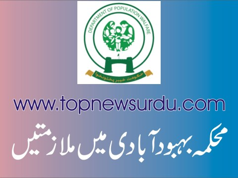 top news urdu