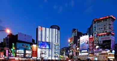 Top 10 Hotels in Ximending, Near shopping areas and subway in Taiwan from Tripadvisor