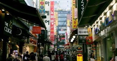 โรงแรม ที่พัก เมียงดง โซล Seoul เกาหลีใต้ topofhotel.com pantip