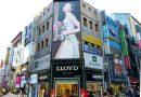 โฮสเทล Hostel ที่พัก ฮงแด โซล Seoul เกาหลีใต้ topofhotel.com pantip
