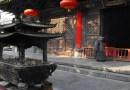 5 อันดับโรงแรม เยือนถิ่นวัดเส้าหลิน ล่องเรือชมแม่น้ำเหลืองที่เมืองเจิ้งโจว (Zhengzhou)