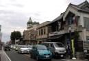 5 อันดับโรงแรมบรรยากาศเมืองโบราณในเมืองคาวาโกเอะ (Kawagoe)