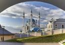 โรงแรม ที่พัก คาซาน Kazan ประเทศรัสเซีย Russia Topofhotel toptenhotel 650 x 365