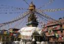 โรงแรม ที่พัก ทาเมล ธาเมล กาฐมัณฑุ เนปาล thamel kathmandu Nepal topofhotel 650 x 365