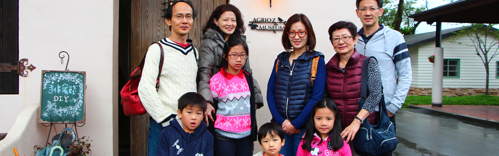 Taiwan Customized Tours multi generational