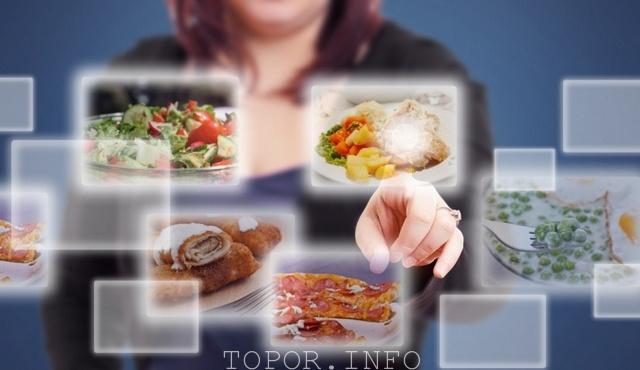Выбор еды в Интернете