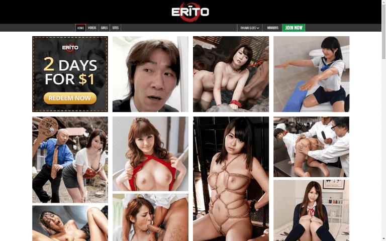 Erito - เว็บหนังโป็ที่ดีที่สุด
