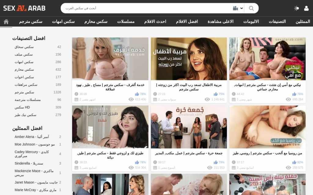 Sexalarab - top Arab Porn Sites