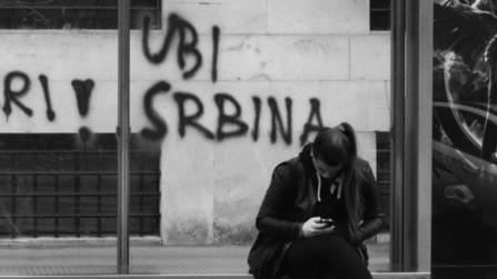 графити у хрватскох