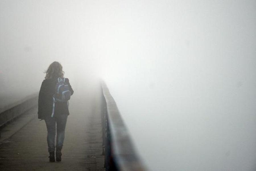 Магла смањује видљивост
