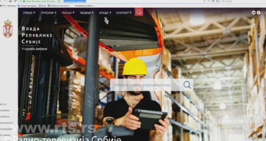 Како грађани користе нови портал Владе Србије