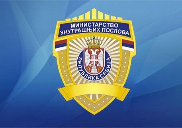 Расписан конкурс за основну полицијску обуку, пријаве до 5. јуна