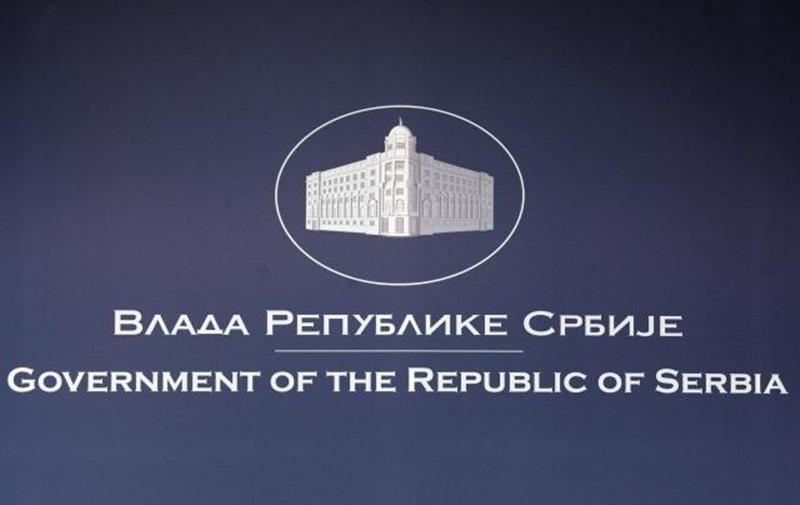 Влада одобрила додатна запошљавања у установама социјалне заштите