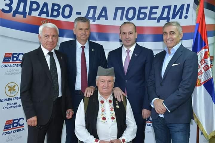 Проглашена изборна листа коалиције Милана Стаматовића и Драгана Јовановића
