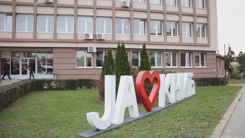 Додељено 460 милиона динара за градове и општине: У категорији ефикасност и делотворност награђена општина Кнић