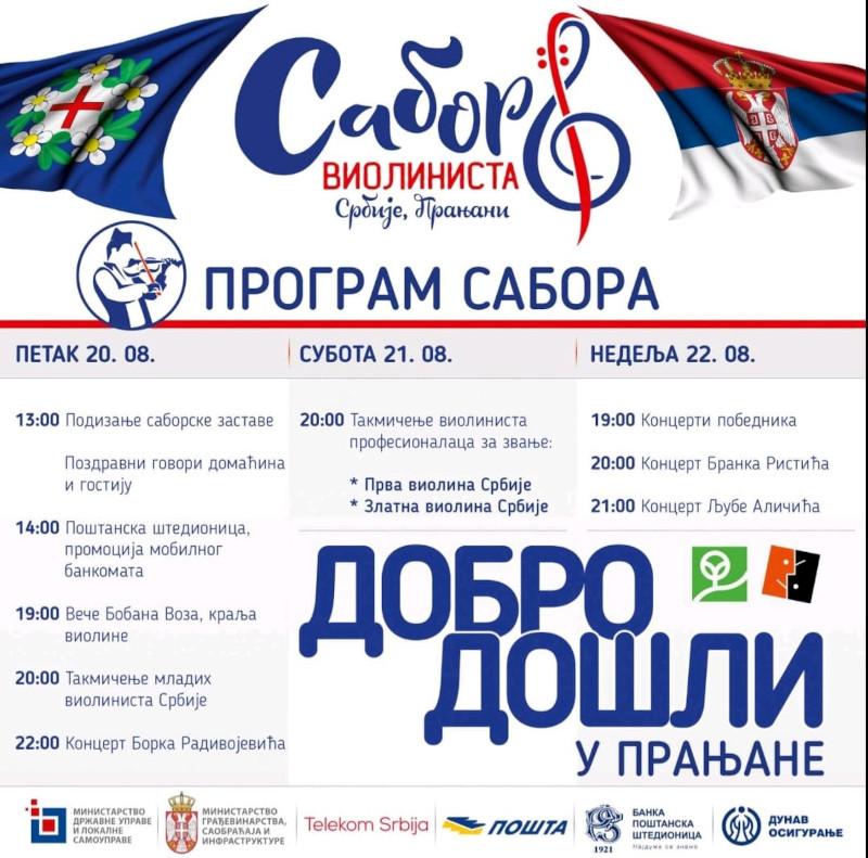 Прекосутра почиње Сабор виолиниста Србије, ево како изгледа програм